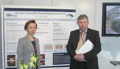 Д.м.н. С.И. Анисимов и проф. С.Ю. Анисимова представляют проведенное ими совместно с израильскими учеными исследование по глаукоме. Женева, Швейцария.